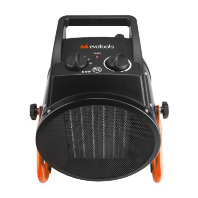 Aeroterma electrica cu rezistenta ceramica EPTO - 5000 W1