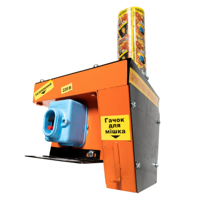 Curatatoare de porumb electrica, MLINOK UCRAINA, 180 W, 300-350 KG/H1
