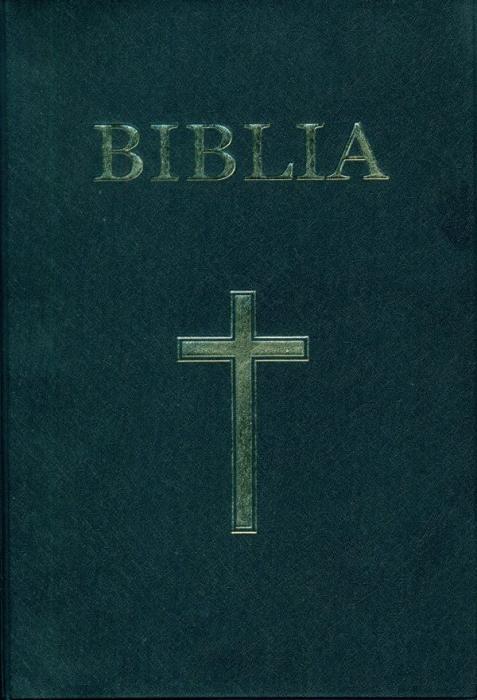 Biblie medie SBIR, fara fermoar, coperta flexibila 0
