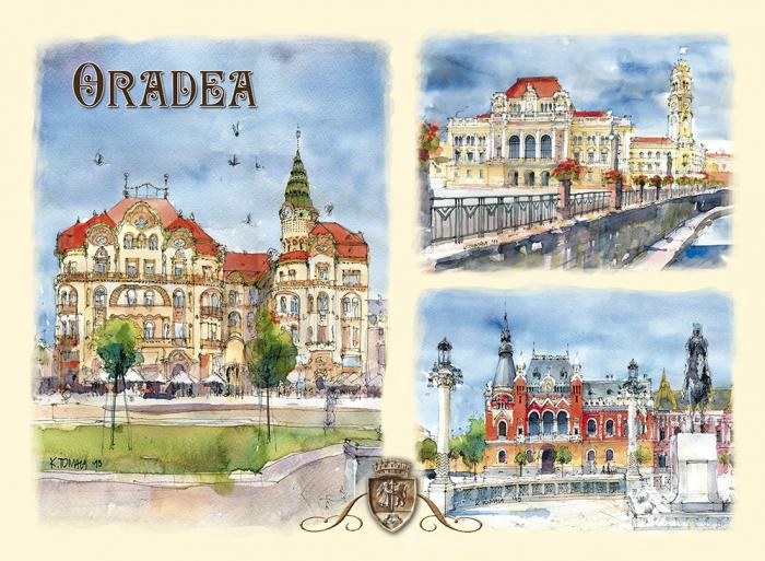 Carte postala Oradea 5 0