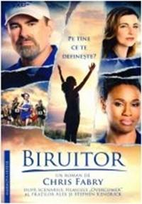 Biruitor [0]