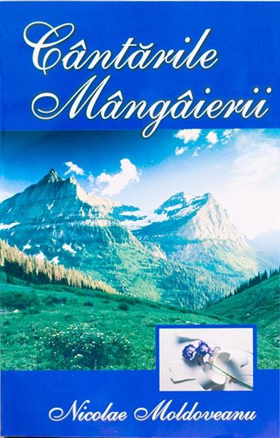 Cantarile mangaierii 0