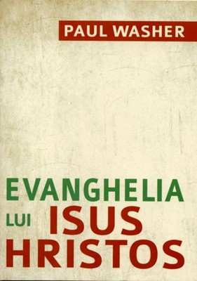 Evanghelia lui Isus Hristos 0