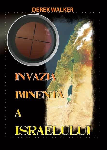Invazia iminenta a Israelului [0]