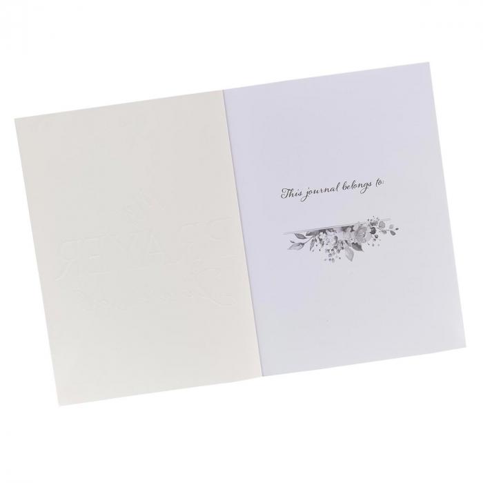 My Prayer journal - Floral [2]