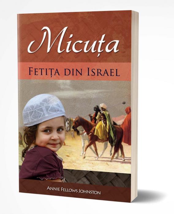 Micuta, fetita din Israel [0]