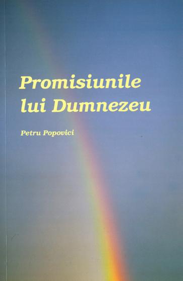 Promisiunile lui Dumnezeu 0
