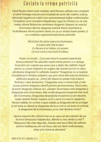 Sfintenia nou-testamentara 1