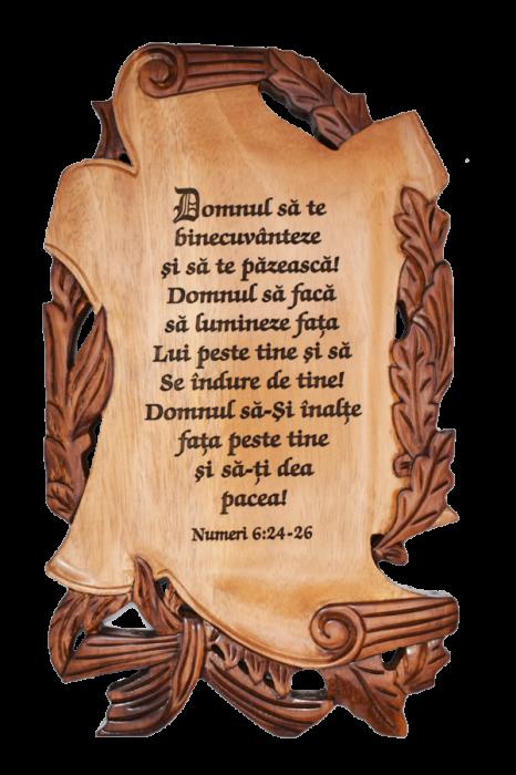 Tablou din lemn - Domnul să te binecuvânteze - EU60-357R 0