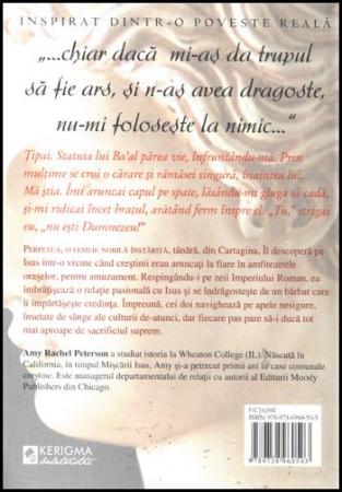 Perpetua: O sotie, o martira, o pasiune1