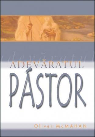 Adevaratul pastor0