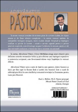 Adevaratul pastor1