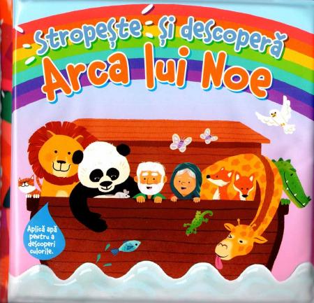 """Arca lui Noe. Stropeste si descopera. Cartea de colorat """"sub apa""""1"""