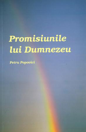 Promisiunile lui Dumnezeu0