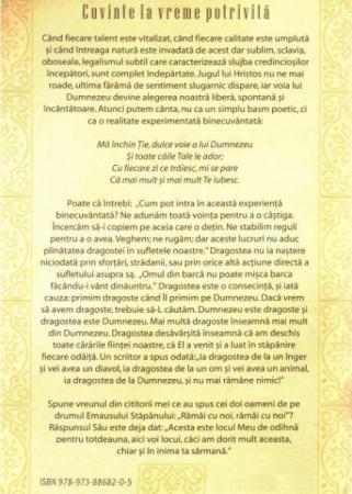 Sfintenia nou-testamentara1