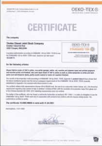 Masca de protectie reutilizabila din bumbac 100%, ALB/NEGRU/ROSU1