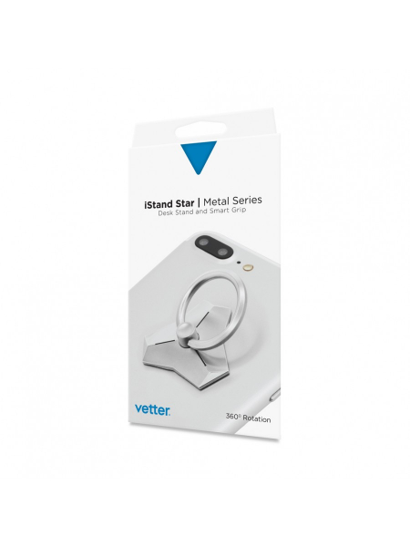 iStand Mini Star | Silver 0