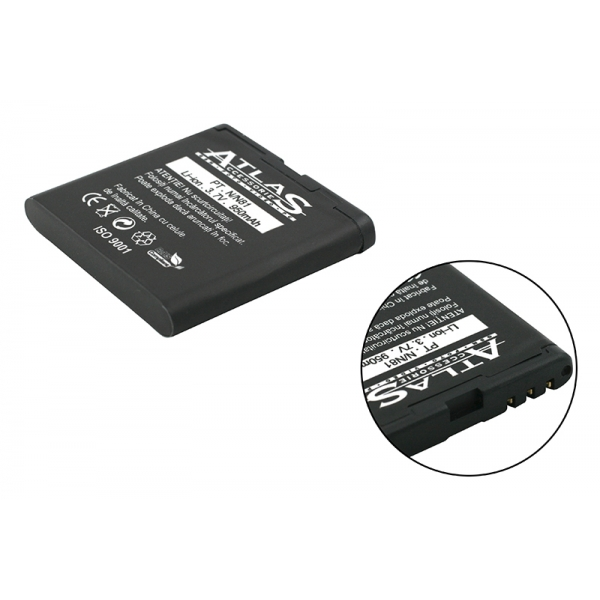 Acumulator Nokia E51/N81/N82 (BP6MT) 0