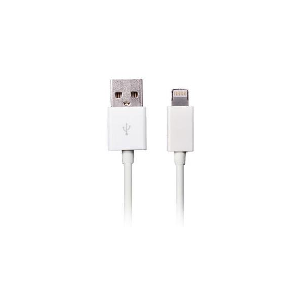 Cablu de date pentru iPhone 5 0