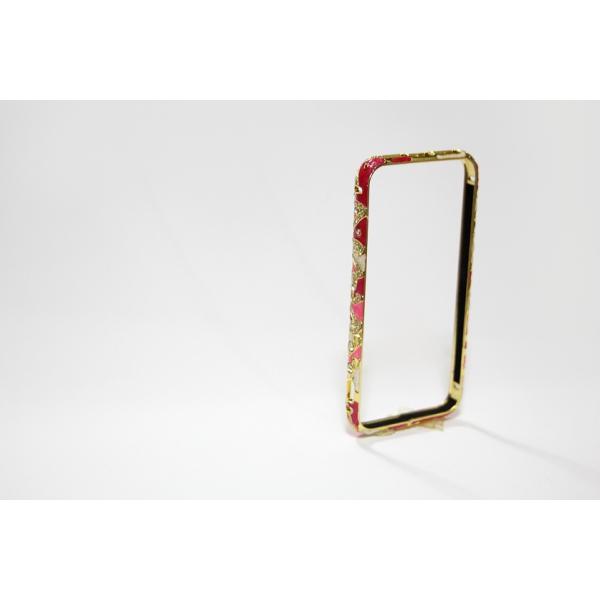 Bumper Iphone 5 [0]