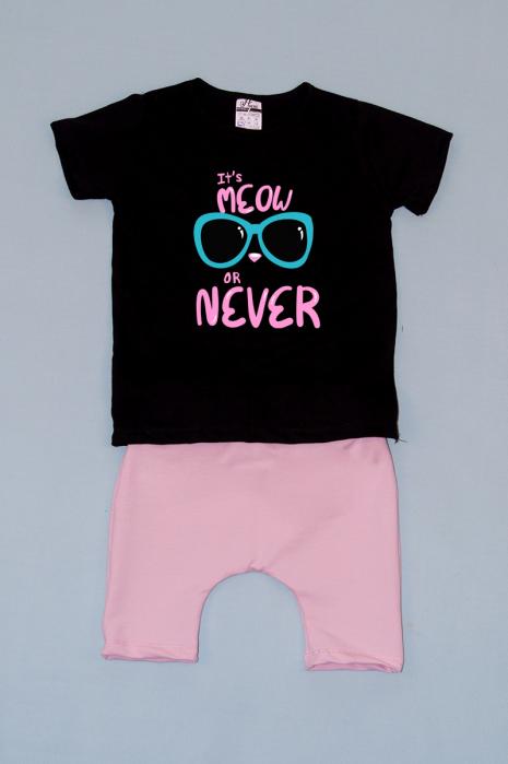 Compleu Tricou cu Pantalon Baggy Roz MeOW or Never 0