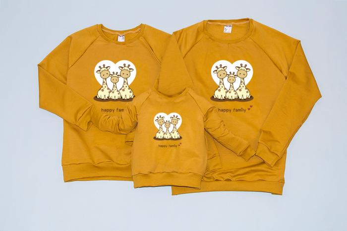 Set Bluze Giraffes Family [0]