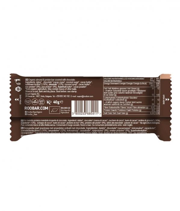 Baton Proteic, Migdale si Ciocolata, Vegan, 40g [3]