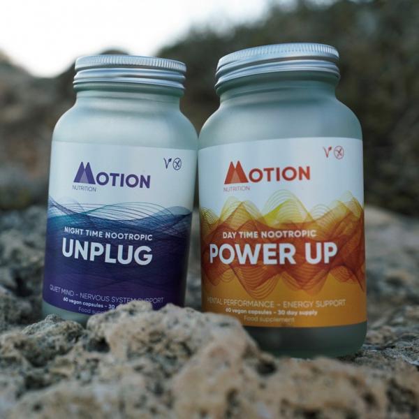 bundle-power-up-unplug 0