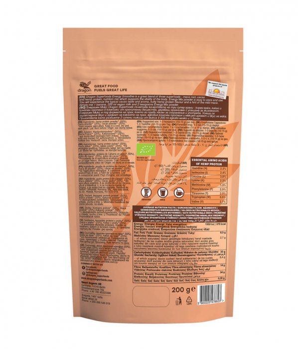 Energy Smoothie Mix, Pulbere raw eco, 200 gr [2]