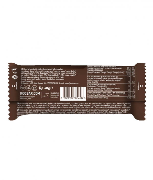 Baton Proteic, Alune de Padure si Ciocolata, Vegan, 40g 2
