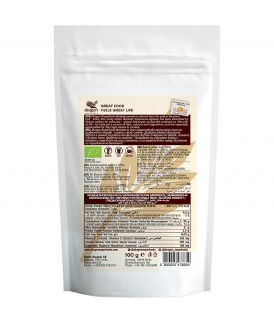 Baobab, pulbere raw bio, 100 gr [1]