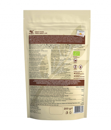 Maca, pulbere raw bio, 200g [2]