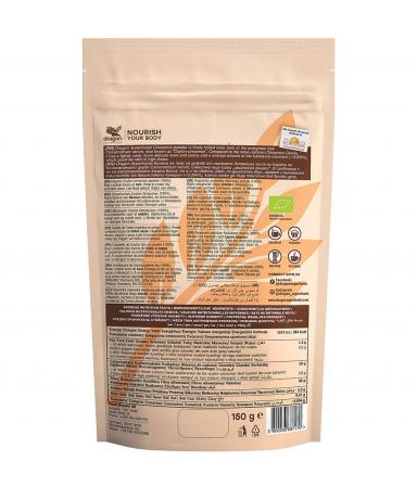 Scorțișoară Ceylon, pulbere raw bio, 150g [1]