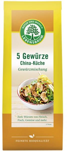 Amestec de 5 condimente asiatice [0]