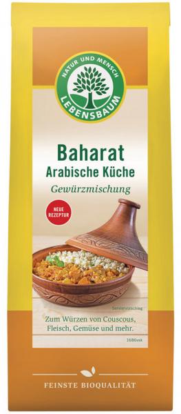 Baharat bio pentru bucataria araba 0