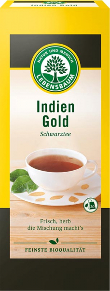 Ceai negru Indian 0
