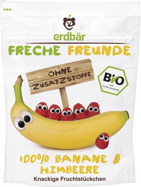 Chipsuri de fructe banane si capsuni bio pentru copii 0