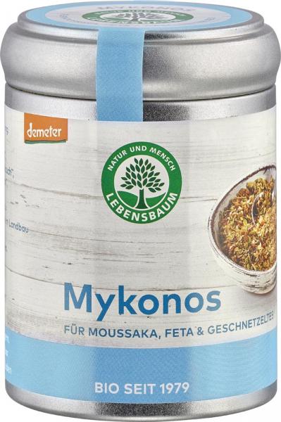 Condiment Mykonos pentru gyros si feta 0