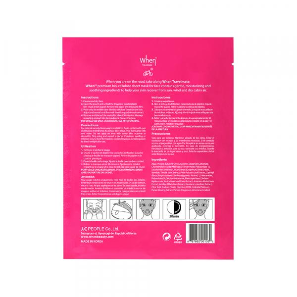 Masca revitalizanta din bioceluloza cu musetel pentru ten uscat, Travelmate, 23 ml, When 2