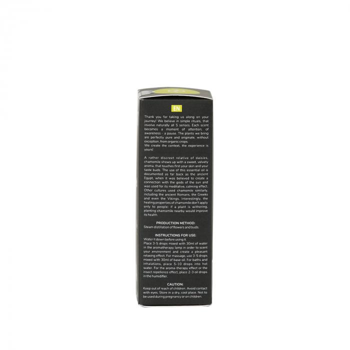 Ulei esential de musetel german bio 15 ml [2]