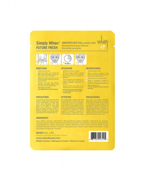 Masca hidratanta si revigoranta pentru ten obosit, Future Fresh, 23 ml, Simply When 1