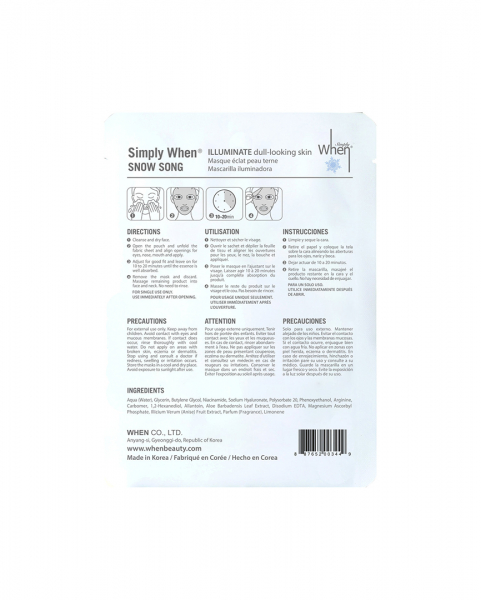 Masca pentru luminozitate cu vitamina C, Snow Song, 23 ml, Simply When [1]