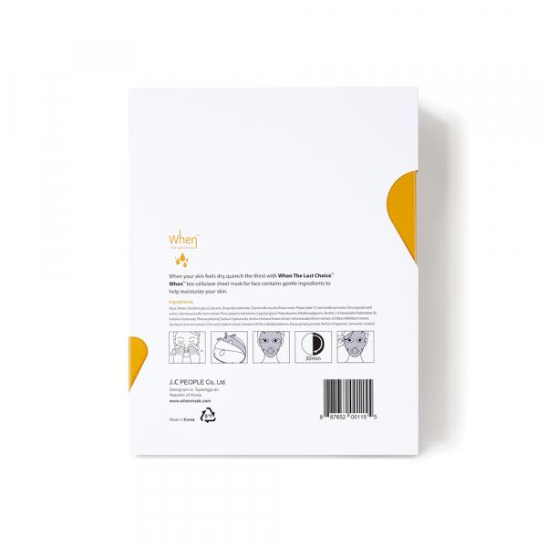 Set Masca super hidratanta din bioceluloza cu acid hialuronic , The Last Choice, 115 ml, When (4 buc) 4