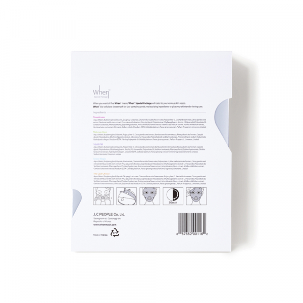 Set Masti din bioceluloza Special Package, 115 ml, When (5 buc) 2