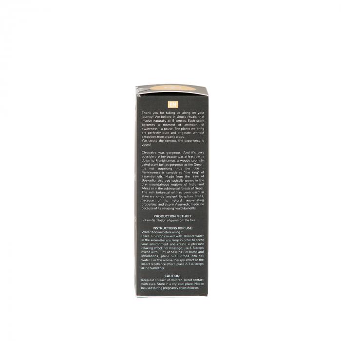 Ulei esential de tamaie bio 15 ml [3]