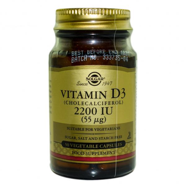 VITAMIN D3 2200 IU veg.caps 50cps SOLGAR 0