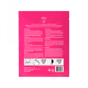 Masca revitalizanta din bioceluloza cu musetel pentru ten uscat, Travelmate, 23 ml, When2