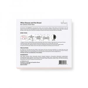 Set Masca nutritiva din bioceluloza pentru fermitatea sanilor, (4 buc) When3