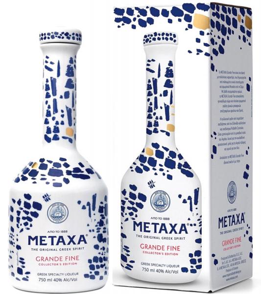 METAXA GRANDE FINE 700 ml [0]