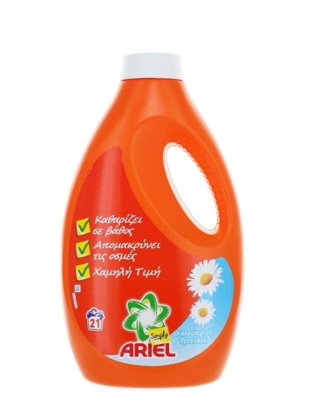 Ariel Detergent lichid, 1.365 L, 21 spalari, Simply Summer Freshness [0]